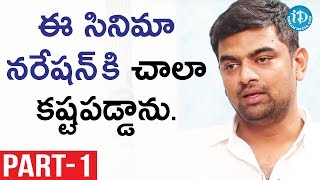 Director Gowtham Exclusive Interview - Part #1 || Talking Movies With iDream