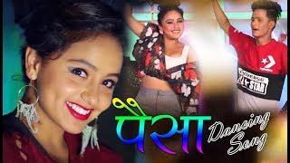 Paisa new Nepali Dj dancing Video 2075 /2018 By Bikram Bc Ft Karishma Dhakal  HD