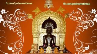 Bhajan -  Man Me Hain Parasnath