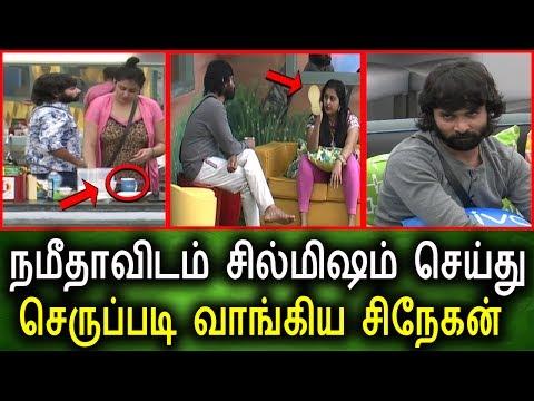 Xxx Mp4 செருப்படி வாங்கிய சிநேகன் BIG BIGG BOSS Tamil News 18th July 2017 Vijay Tv Promo Latest Show Today 3gp Sex