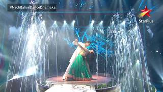Nach Baliye Dance Dhamaka | Love and Romance