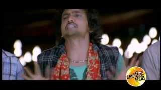 Kathipudi Junction lo thagilinaade naagamani  bit song - Bumper offer