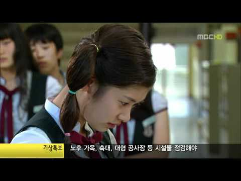 ღPlayful Kiss Ep 1 Best scenesღ
