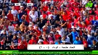 المتألق طارق رضوان يحلل سيناريوهات أخر مباريات الدوري المغربي و يتني على الوداد وهدف جيبورالرائع
