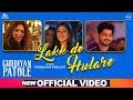 Lakk De Hulare (Official Video) | Gurnam Bhullar | Sonam Bajwa | Guddiyan Patole | Now In Cinemas