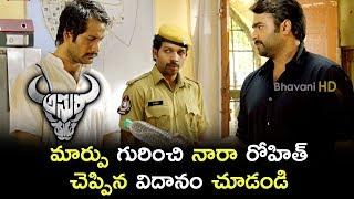 Asura Movie Scenes - Nara Rohith Awesome Dialogue - Narasimha Tells The Reason For His Escape