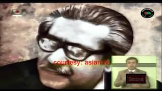 Jodi Rat Pohale Shona Jeto Bangabandhu More Nai |  Fakir Alomgir