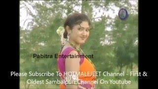 Haire Dil Beheli Gala Na - Classic Sambalpuri Hit Song