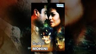 Kannada Movies Full   Mohini 9886788888 Kannada Movies Full   Kannada Movies    Audithya, Sada