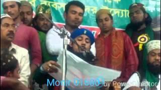 Gias Uddin At Tahiry New Bangla Waz Ashuganj Bajar