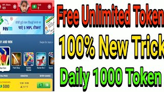 MPL Free Unlimited Token 100% New Trick