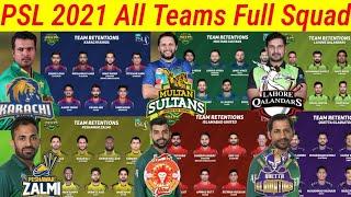 PSL 2020 All Teams Full Squad l All teams Squad For Pakistan Super League 2020 _ Talib Sports