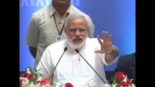 Gujarat CM Narendra Modi inaugurates TCS Garima Park in Gandhinagar