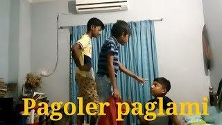 Pagoler paglami.....please subscribe