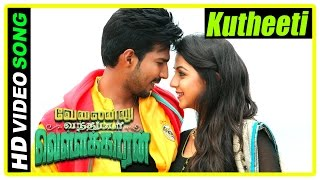 Velainu Vandhutta Vellaikaaran Movie | Vishnu Vishal falls for Nikki Galrani | Kutheeti Video Song