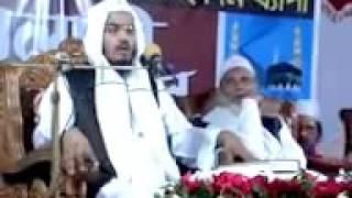Bangla New Waz 2016 Maulana Hafizur Rahman Siddiki YouTube 360p   YouTube