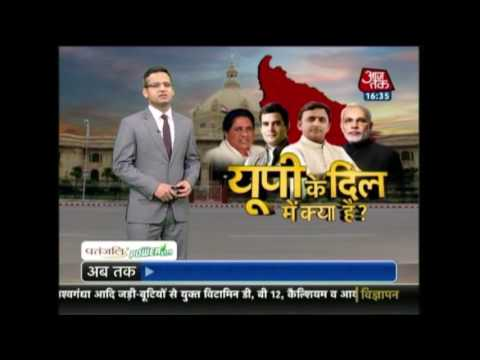 UP Ke Dil Mein Kya Hai: Uttar Pradesh Did See Religious Discrimination In Electricity Supply