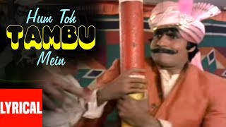 Hum To Tambu Mein Bambu Lyrical Video | Mard | Amitabh Bachchan, Amrita Singh