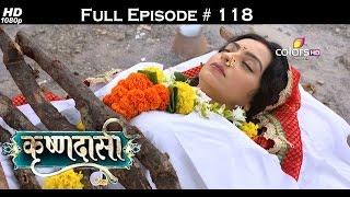 Krishnadasi - 7th July 2016 - कृष्णदासी - Full Episode HD