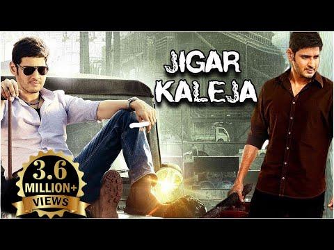 Xxx Mp4 Jigar Kaleja South Movies In Hindi Dubbed Full Action Movie Full Movie 1080p HD 3gp Sex