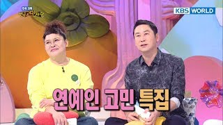 Chuseok Special - Celebrities' concerns [Hello Counselor / SUB : ENG,TAI / 2017.10.09]