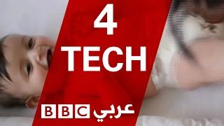 سرير ذكي لمراقبة سلوك الأطفال أثناء النوم - 4Tech