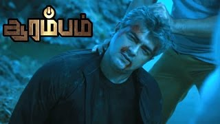 Arrambam Tamil full Movie Scenes | Mahesh Manjrekar kills Rana's Family | Arya decides to help Ajith