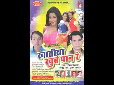 Dudh pi ke Duyi kulla hot bhojpuri song xxx