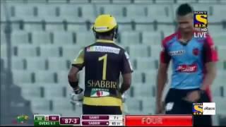 Sabir Rahman's 122 Runs Inning Highlights Barisal Bulls vs Rajshahi Kings   YouTube