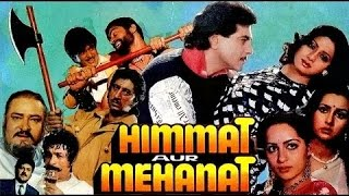 Himmat Aur Mehanat - Full Hindi Action Movie - Jeetendra, Shammi Kapoor, Sridevi, Poonam Dhillon,