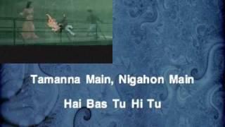 Aisa Deewana Hua Hai Dil - Dil Maange More (2006)