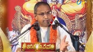 Sri Aaditya Hrudayam   Aradhana   20th February 2017   ETV Telugu