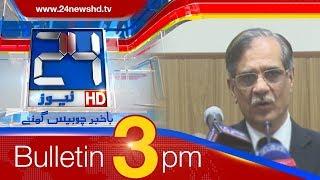 News Bulletin | 3:00 PM | 19 April 2018 | 24 News HD