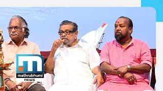 Arjunan Master Honoured In Kochi| Mathrubhumi News
