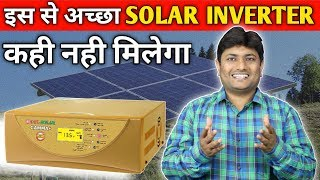 Best Solar Inverter In India With Price | UTL Solar Inverter Gamma Plus Unboxing & Review