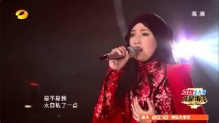 Shila Amzah 茜拉【我是歌手 2】第7期《想你的夜》HD 720p