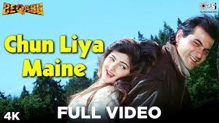 Chun Liya Maine Tumhein - Beqabu - Sanjay Kapoor & Mamta Kulkarni