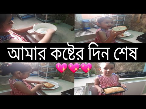Xxx Mp4 Vlog114 আমার কষ্টের দিন শেষ Bangladeshi Oman Vlogger 3gp Sex