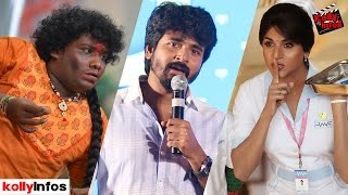 Revealing the deleted climax comedy scence | Remo