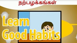 Good Manners For Children in Tamil | Good Habits and Manners for Kids