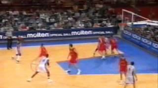 France 1999 Arizona BOB [Baseline Out of Bound Play]