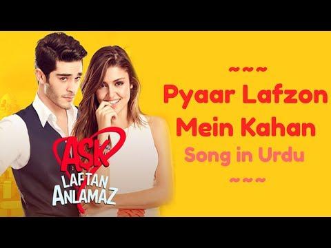 Xxx Mp4 Pyaar Lafzon Mein Kahan Song In Urdu 3gp Sex