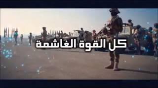 اغنية الصاعقة المصرية العظيمه - قالو ايه - بصوت رجال الصاعقة