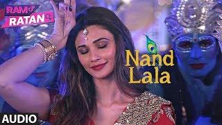 Nandlala Full Audio Song | Ram Ratan | Palak Muchhal | Bappi Lahiri