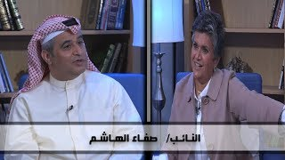 #ديوان_الملا   حملة الحجاب والتجنيس والاستجوابات   مع النائب صفاء الهاشم