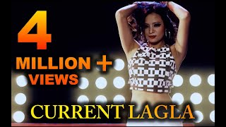 Prashamsa Shrestha - Current Lagla ft. Girish Khatiwada (Official Video HD)