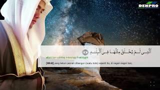 Ustadz Zain Abu Kautsar, Surah Al Fajr (Fajar) الفجر Thouching Heart Recitation English