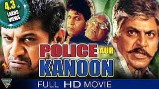 Police Aur Kanoon Hindi Dubbed Full Movie || Shivraj Kumar, Shilpa Sivananda || Eagle Hindi Movies