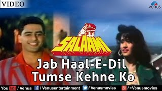 Jab Haal-E-Dil Tumse Kehne Ko (Salaami)