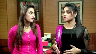 Bangla Natok Yes Madam No Sir 48(HD PRINT)